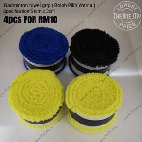 Badminton towel grip Specification 61cm x 3cm