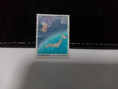 1984 Japan Stamp, Weather Forecasting