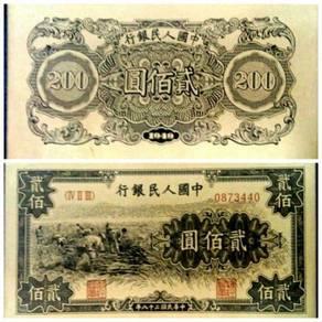 Repro CHINA BANKNOTES 6pcs LOT C