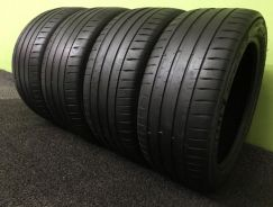 Tayar 17 inci/inch 235 45 17 x 4pcs Michelin PS4