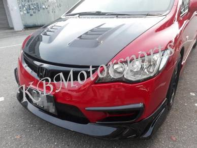 Honda Civic FD TypeR JSracing Front Skirt Lip