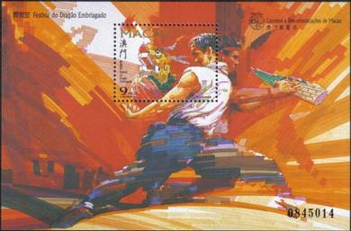 Dragon Embriagado Festival Game MS Macau Stamp UM