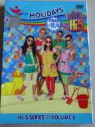 DVD Hi-5 Series 11 Vol.6 Holidays Australia series