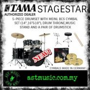 Tama Stage Star Drum Kit With Cymbals- BK