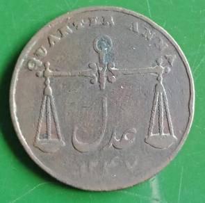 Duit Syiling East India Co Quarter Anna 1832