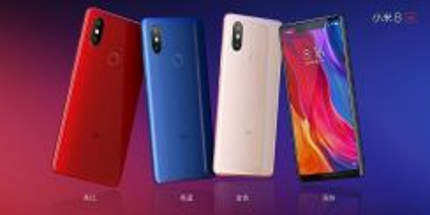 Xiaomi Mi 8 SE [64GB ROM/6GB RAM] Imported Set