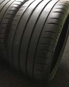Tayar 19 inci/inch 265 30 19 x 2pcs Michelin PS4s