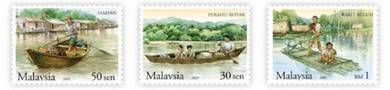 Mint Stamp Traditional Water Transport Toning 2005