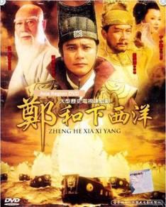CHINA DRAMA DVD Zheng He Xia Xi Yang (2009)
