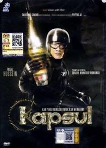 Malay Movie DVD Mamak Cupcake