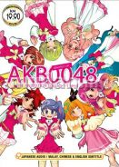 DVD ANIME AKB0048 First Stage Vol.1-13End
