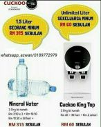 KING TOP Cuckoo Water Purifier X8.76