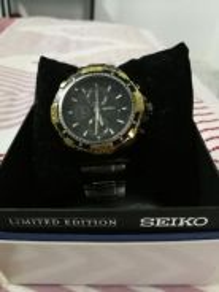 Seiko limited edition
