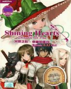 DVD ANIME Shining Heart Shiawase No Pan Ep 1-12