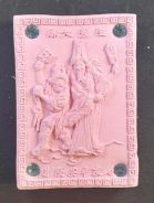 Amulet Thai 5 : Deity Herbhai Wuchang by K.Baeng