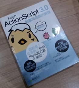Flash ActionScript 3.0 动画与游戏的实践