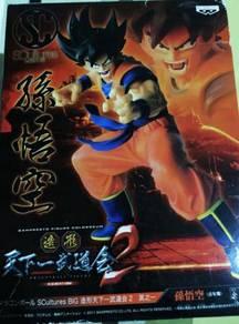 Dragonball Z ScultureS BIG Colossuem 2 Son Goku