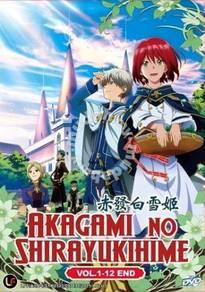 DVD ANIME Akagami no Shirayukihime