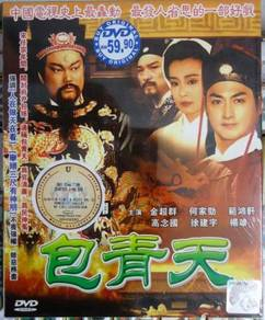 DVD TAIWAN DRAMA Justice Bao Qing Tian 10 Stories
