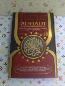 Al Quran Al Hadi Terjemahan New Edition 2018