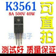K3561 Diode high power