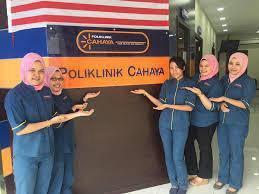 Clinic Assistant/Clinic nurse