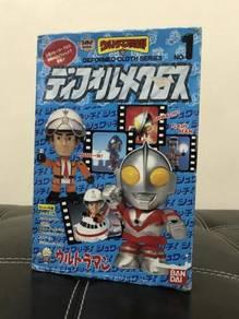 Ultraman Deformed Cloth Series No 1