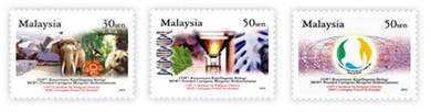 Mint Stamp Toning Biological Conference Msia 2004