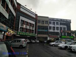 Commercial Lot In Tabuan Stutong Commercial Centre, Kuching, Sarawak