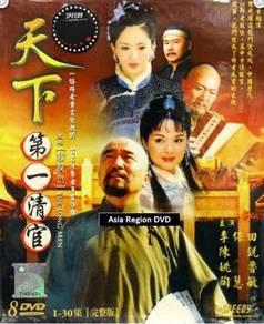 CHINA DRAMA DVD Yue Long Men