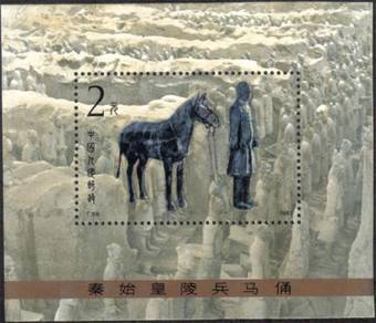 1983 T88M Qin Terra Cotta MS China Stamp UM