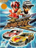DVD ANIME Shan Dian Chong Xian Vol.1-20 End