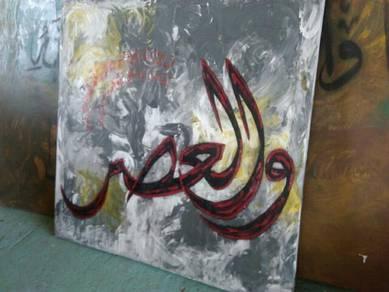 Seni khat islam abstract handmade