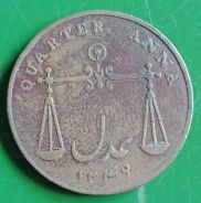 Duit Syiling East India Co Quarter Anna 1833