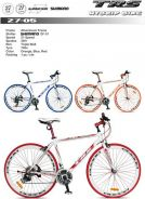 700c TRS Hyird Bicycle (2705, 21speed)