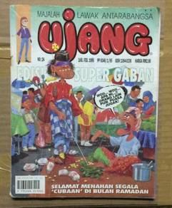 Ujang edisi super gaban rare majalah komik