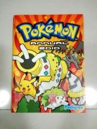 Pokemon Annual 2010