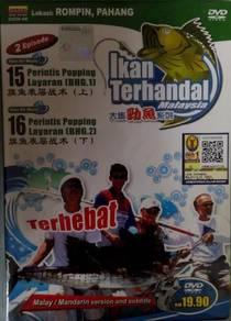 DVD Ikan Terhandal Lokasi Rompin Pahang