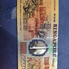 Old SG Money