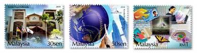 Mint Stamp Multimedia Super Corridor Msia 2004