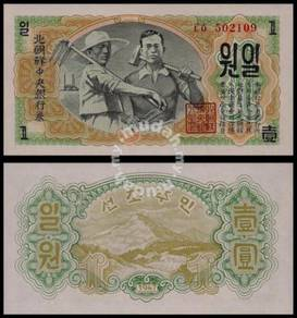 Korea 1947 1 won p 8 unc