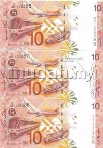 Malaysia RM10 11th siri zeti note