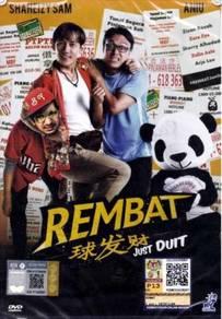 Malay Movie DVD Rembat