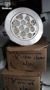 Led lamp-12w