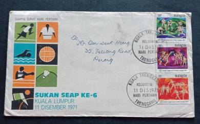 FDC Sukan SEAP Ke-6 1971