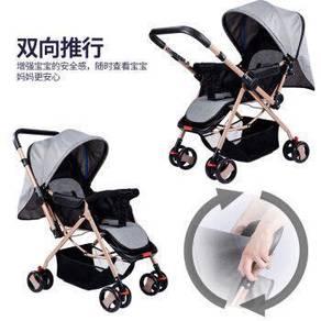 Stroller Facing Parents