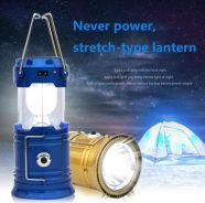 Solar Rechargeable Camping Light (83)