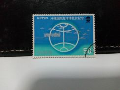 1975 Japan Stamp, Flying Fish, Expo