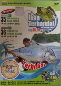 DVD Ikan Terhandal Lokasi Pahang Perak