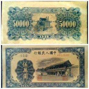 Repro CHINA BANKNOTES 6pcs LOT B